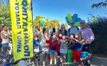 Χολαργός - Παπάγος 6ος Ποδηλατικός γύρος της πόλης