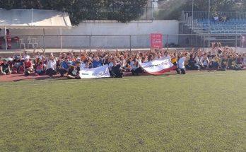 Στο Δήμο Βριλησσίων το πρόγραμμα 'Play Unified-Learn Unified' των Special Olympics Hellas
