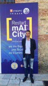 "O Δήμος Βριλησσίων στο συνέδριο ""Restart mAI* City"""