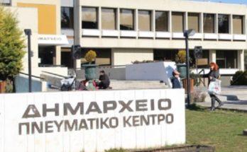 Δήμου Παπάγου – Χολαργού Ορισμός Εντεταλμένων Συμβούλων