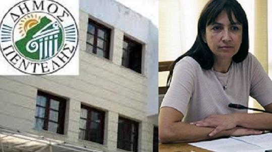 Σύσταση Συμβουλευτικών Διαπαραταξιακών Επιτροπών αποφάσισε το Δημοτικό Συμβούλιο του Δήμου Πεντέλης της 8.10.2019