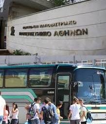 Ο Δήμος Πεντέλης ανακοινώσε την πρόθεση μίσθωσης Λεωφορείου για μεταφορά φοιτητών στην Πανεπιστημιούπολη