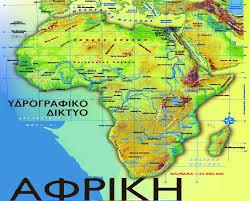 Νέα επιστημονική έρευνα δείχνει ότι όλοι οι άνθρωποι κατάγονται από μία περιοχή νότια του ποταμού Ζαμβέζη στην Αφρική