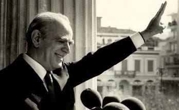 Μήνυμα Προέδρου Ομίλου για την UNESCO Βορείων Προαστίων και δημοτικής συμβούλου Μαρίνας Πατούλη Σταυράκη, για τα 45 χρόνια από την ιδρυτική διακήρυξη της παράταξης της Νέας Δημοκρατίας από τον Κωνσταντίνο Καραμανλή