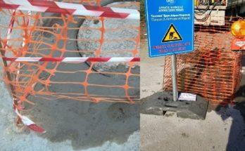 Τα έργα του Δήμου Κηφισιάς συνεχίζονται με αμείωτο ρυθμό