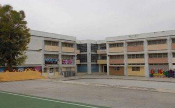 Γυμνάσιο Λυκόβρυσης: Προγραμματική σύμβαση έργου «Αισθητική και Λειτουργική Αναβάθμιση του Προαυλίου του Γυμνασίου Λυκόβρυσης»