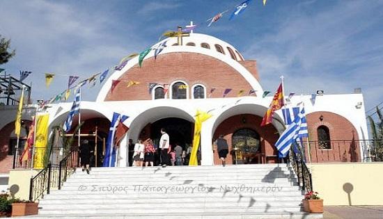 Γιορτάζει ο Ιερός Ναός Αγίας Ματρώνας Νέας Ερυθραίας