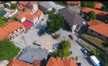 Το Χωρίο του Πεντάλοβου του Δήμου Βοΐου Κοζάνης και η εστία που φιλοξενεί ασυνόδευτα ανήλικα κορίτσια ηλικίας 15-17 ετών μεταναστών και προσφύγων