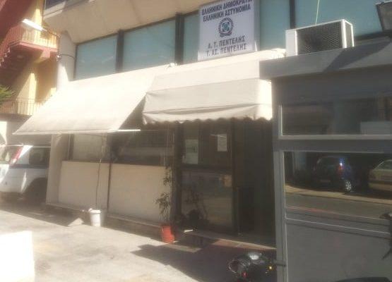 Επίθεση με μολότοφ στο αστυνομικού τμήματος Πεντέλη τα ξημερώματα