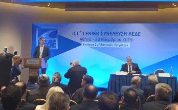 Τη νέα της ηγεσία για την περίοδο 2019 – 2023, θα εκλέξει σήμερα (28/11) η Κεντρική Ένωση Δήμων Ελλάδας (ΚΕΔΕ).