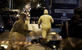 """Στa χεριά της Ελληνικής Αστυνομίας η οργάνωση """"Επαναστατική Αυτοάμυνα"""""""