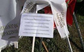Κατάθεση Στεφάνου από την Ένωση γονέων του Δήμου Πεντέλης στο Πολυτεχνείο.