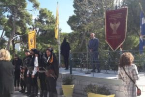 Η Ένωση Ποντίων Μελισσίων γιόρτασε την μνήμη του Άγιου Γεωργίου Καρσλίδη