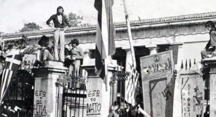 Το μήνυμα της Δημάρχου Νέας Ιωνίας Δέσποινας Θωμαΐδου για την επέτειο του Πολυτεχνείου