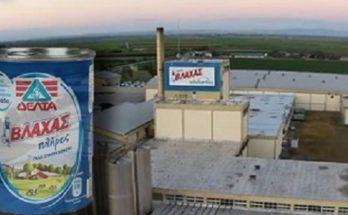 Μετά από 45 χρόνια ιστορικής πορείας το« Γάλα Βλάχας » βάζει «Λουκέτο»