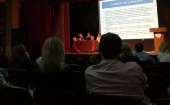 Πολύ επιτυχημένη η ομιλία του Σύλ. Γονέων και Κηδεμ. του Γυμνασίου της Ν. Πεντέλης σε συνεργασία με το Ε.Π.Α.Ψ.Υ. με θέμα «Εξάρτηση από το διαδίκτυο και ο ρόλος της οικογενείας»