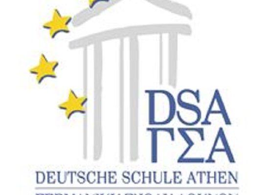 Γερμανική Σχολή Αθηνών : Δρ Κριμιζής διάλεξη για το πλανητικό μας σύστημα και τις τελευταίες εξελίξεις στον χώρο των φυσικών επιστημών