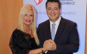 Τον νέο Πρόεδρο της ΕΝ.Π.Ε και Περιφερειάρχη Κεντρικής Μακεδονίας Απ. Τζιτζικώστα, συνεχάρη η Πρόεδρος του Ομίλου για την UNESCO Βορείων Προαστίων και δημοτική σύμβουλος Αμαρουσίου Μ.Πατούλη Σταυράκη
