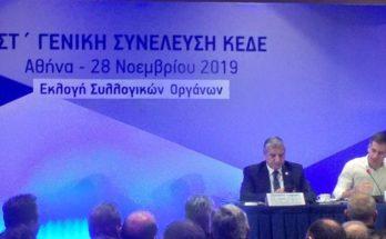 Το edisorama.gr στις εκλογές της ΚΕΔΕ για την ανάδειξη της νέας ηγεσίας