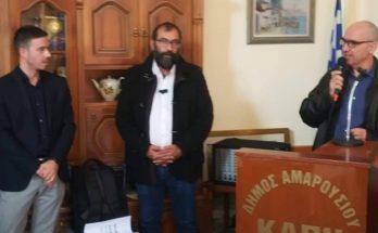 Περισσότερα από 100 μέλη του ΚΑΠΗ Αμαρουσίου συμμετείχαν σε ενημερωτική ημερίδα και δωρεάν εξέταση ακοής