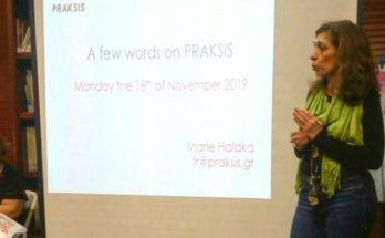 Επιτυχής εκπαιδευτική δράση της Βορέειου Βιβλιοθήκης Δημ. Αμαρουσίου σε συνεργασία με το 2ο Γυμ. Αμαρουσίου, στο πλαίσιο του προγράμματος ανταλλαγής μαθητών Erasmus+ με θέμα «Από τον αποκλεισμό στην συμπερίληψη»