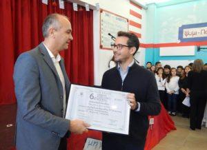 Παρουσία του Δημάρχου, Στράτου Σαραούδα, σε εκδηλώσεις για την επέτειο της εξέγερσης του Πολυτεχνείου σε σχολεία της Μεταμόρφωσης.