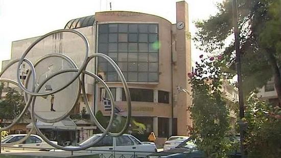 Τηλεφώνημα για βόμβα στο δημαρχείο Μεταμόρφωσης