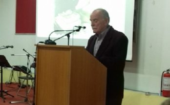 ΝΕΑ ΙΩΝΙΑ Με επιτυχία η εκδήλωση του Φ.Ο.Ν.Ι. για τον ποιητή Γ. Σεφέρη