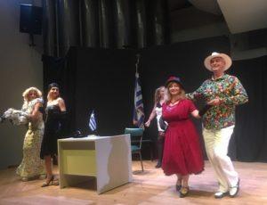 Παπάγου – Χολαργού: Θεατρική Παράσταση «Υπάρχει και Φιλότιμο»