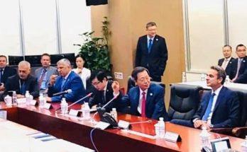 Γιώργος Πατούλης: Σύσκεψη με τον Πρόεδρο της Cosco Xu Lirong στην τοποθεσία Cosco Shanghai Shipyard υπό τον Πρωθυπουργό Κυριάκο Μητσοτάκη