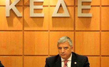 Αποχαιρετιστήρια τοποθέτηση από τον Γιώργο Πατούλη Πρόεδρο της Κ.Ε.Δ.Ε στην τελευταία ίσως συνεδρίαση του παρόντος ΔΣ της ΚΕΔΕ.