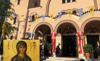 """""""Υποδοχή Τίμιας Κάρας Αγίας Παρασκευής στον Ιερό Ναό Ζωοδόχου Πηγής Λυκοβρύσεως"""""""