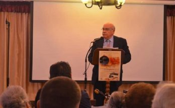 Επιτυχημένη εκδήλωση Μνήμης του Συλλόγου Μικρασιατών «Πεύκης-Λυκόβρυσης ΙΩΝΙΑ»