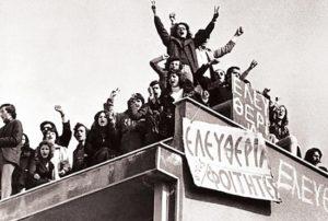Το χρονικό της εξέγερσης του Πολυτεχνείου στις 17 Νοεμβρίου του 1973