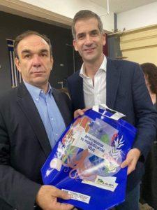 Ελληνικός Οργανισμός Ανακύκλωσης – ΕΟΑΝ σήμερα 19/11 στο 9ο Γυμνάσιο Αθηνών