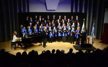 Δήμος Παπάγου-Χολαργού: Νέα μέλη αναζητά η Μικτή Χορωδία