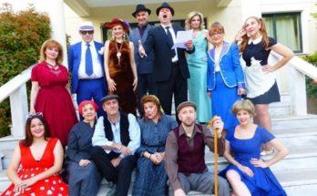 Ο Δήμος Παπάγου - Χολαργού Θεατρική Παράσταση: Υπάρχει και Φιλότιμο