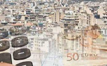 Νέο Ηράκλειο: Δίνουμε συνέχεια στην πολιτική των φορο-ελαφρύνσεων