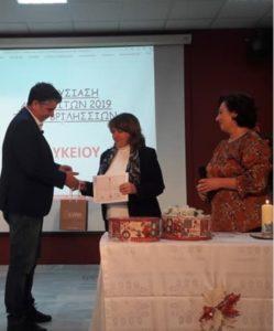 Πραγματοποιήθηκε η εκδήλωση βράβευσης των επιτυχόντων στις Πανελλαδικές και των εθελοντών καθηγητών του ΔΗΚΕΜΕ