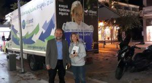 Κινητό πράσινο σημείο ανακύκλωσης για τρεις ημέρες στις γειτονιές του Δήμου Κηφισιάς