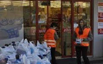 Δήμος Πεντέλης: Εκστρατεία ενίσχυσης του κοινωνικού παντοπωλείου
