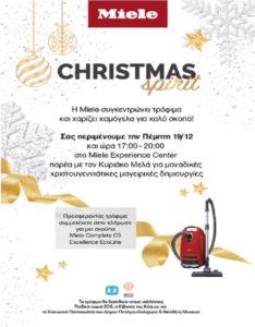 Την Πέμπτη 19 Δεκεμβρίου 2019, η Miele διοργανώνει Χριστουγεννιάτικο event με σκοπό τη συγκέντρωση τροφίμων για παιδιά και οικογένειες που το έχουν ανάγκη!