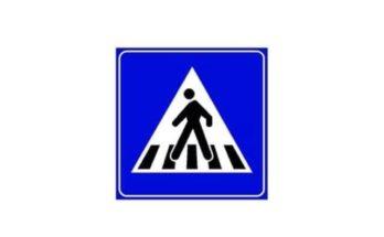 Ο Περιφερειάρχης Αττικής Γιώργος Πατούλης εγκαινιάζει σήμερα Πέμπτη 12 Δεκεμβρίου την πρώτη «Έξυπνη Πρότυπη και Σύγχρονη Διάβαση Πεζών» στην Πλατεία Συνταγμάτος.
