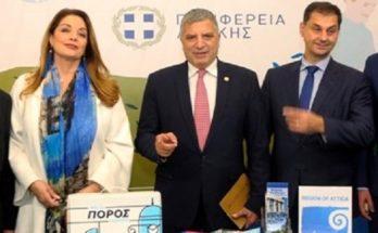 Περιφέρεια Αττικής: Στα εγκαίνια της Athens International Tourism Expo ο Περιφερειάρχης Αττικής Γ. Πατούλης