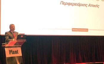 Στη διάσκεψη για την αστική ανάπτυξη και την κυκλική οικονομία ο Περιφερειάρχης Αττικής Γ. Πατούλης
