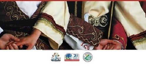 «Καλαντίσματα και Παραδοσιακοί Χοροί»