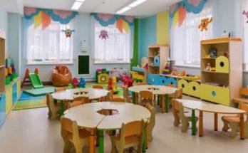Δήμος Πεντέλης : Δεν θα λειτουργήσουν αύριο Τρίτη οι βρεφονηπιακοί και οι παιδικοί σταθμοί του Αγαπητοί συνδημότες,