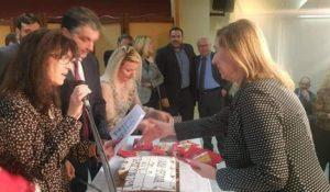 Την Πρωτοχρονιάτικη πίτα του έκοψε Δήμος Βριλησσίων