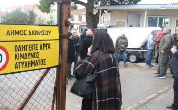 Απίστευτο ένας 77χρονος πυροβόλησε και σκότωσε 55χρονο δημοτικό υπάλληλο στο αμαξοστάσιο του Δήμου Διόνυσο Αττικής