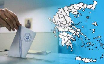 Υπουργείο Εσωτερικών για τους ΟΤΑ: Νέος εκλογικός νόμος με πλειοψηφία στο 40%